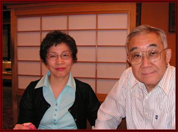 Kazuko et Tadahiko OHTSUKA.