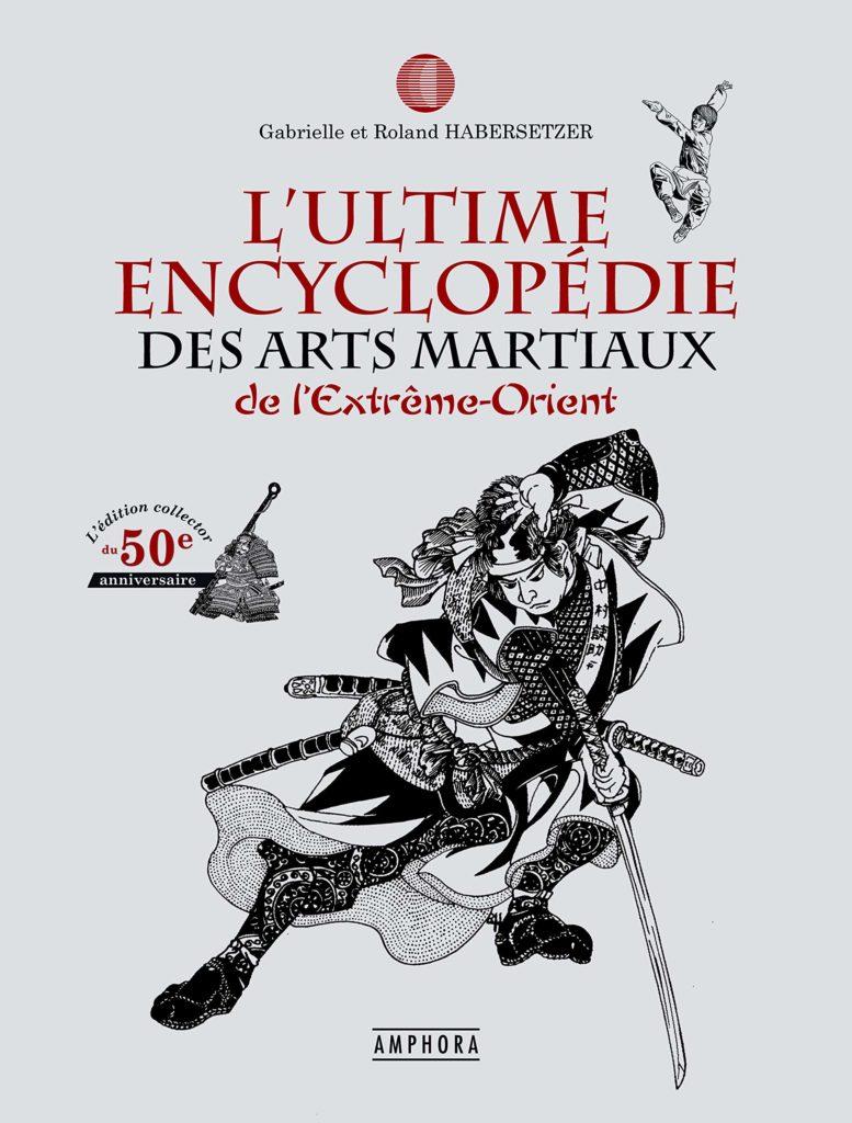 """""""L'ultime Encyclopédie de Arts Martiaux de l'extrême-Orient"""" de Gabrielle et Roland HABERSETZER."""